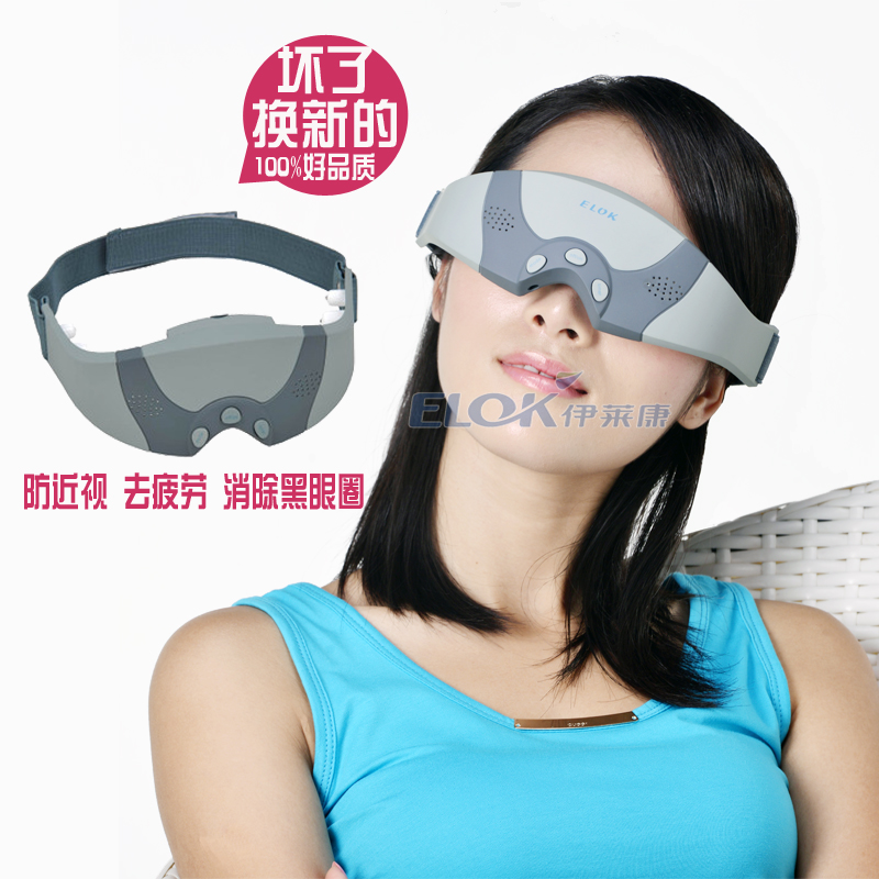 Eye massage device vibration massage instrument eye nanny eye instrument(China (Mainland))