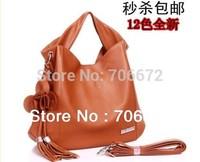 Korean style Lady PU leather women tassel flower handbag shoulder bag tote messenger bag wh09