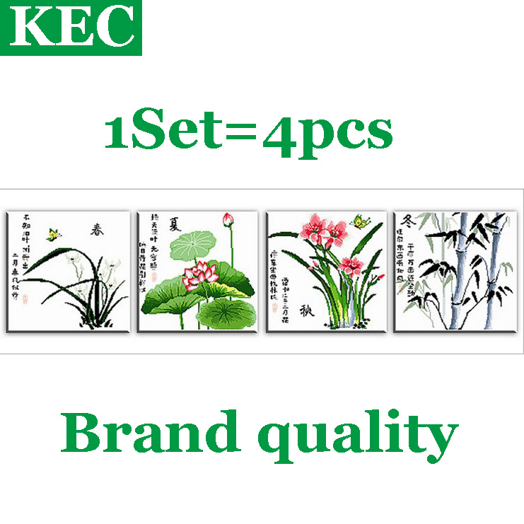 Hot Sales Free Shopping Chinese Brand Cross Stitch,Four Seasons,embroidery kits,hand made innovative items,craft jewelry,38*38*4(China (Mainland))