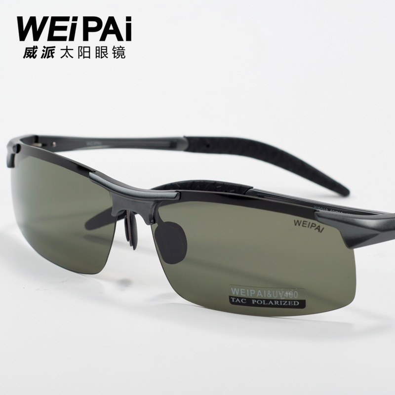 8018 coating high quality male aluminum magnesium polarized sunglasses male sunglasses Men sun glasses(China (Mainland))