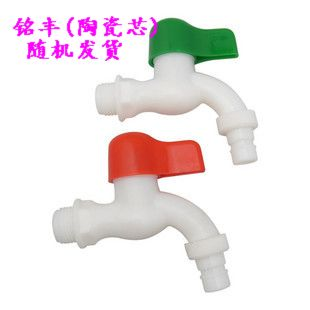Bibcock faucet plastic faucet hot and cold washing machine taps single cold faucet(China (Mainland))