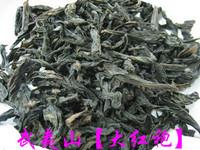 Premium da hong pao tea 250g place of production
