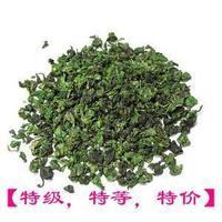 Autumn tea premium , 250g