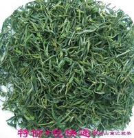 Maofeng 500g 55