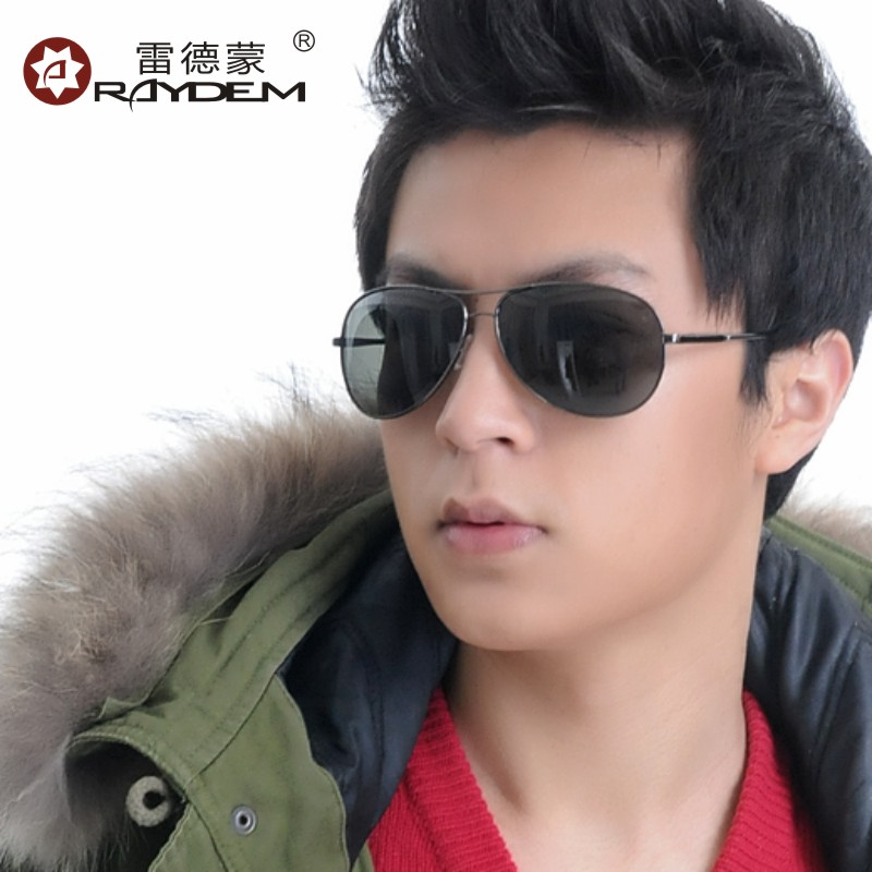 Polarized sunglasses male sunglasses large sunglasses driving mirror classic sun glasses(China (Mainland))