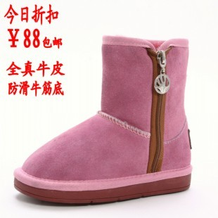Children shoes 2012 boys shoes girls shoes child snow boots cow muscle outsole baby cotton-padded shoes genuine leather children(China (Mainland))