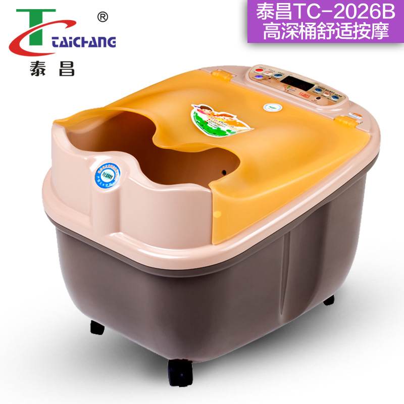 Red 2026b bucket massage foot bath automatic heated foot bath feet basin(China (Mainland))