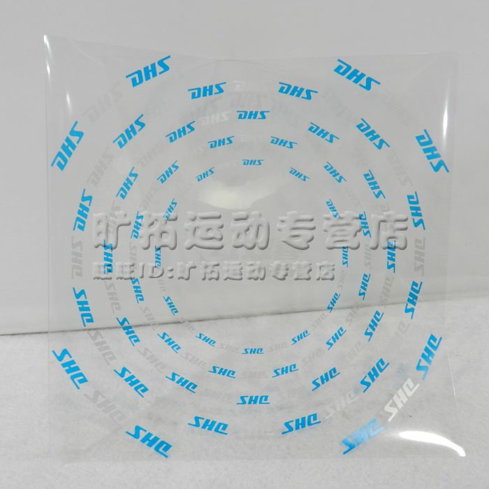 Dhs double happiness cuticular rubber protective film square single(China (Mainland))