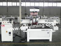 DSP controller cnc machines