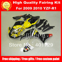 Yellow black Motorcycle Fairings for YAMAHA YZF-R1 2009 2010 YZFR1 09 10 YZF R1 09 10 free custom paint fairing set