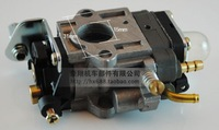 Mini Scooter And Mower Carburetor,Free Shipping