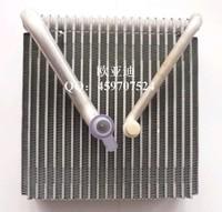 Vw car air evaporation pullo device evaporation tank evaporator core radiator aluminum