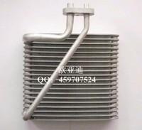 Automotive air conditioning BUICK triumphant more evaporator radiator evaporation tank evaporator core aluminum