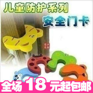 The 2241 baby protection cartoon animal safety gate Carmen files single loaded(China (Mainland))