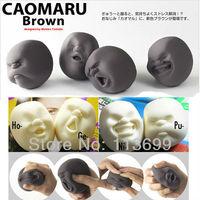 100pcs/lot 2013 New Sashion Anti-Stress Toys+Vent Human Face Ball Brown & White Japanese Design Cao Maru Caomaru Christmas Gifts
