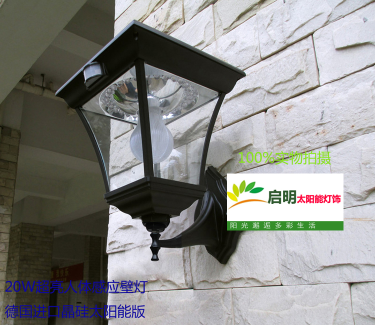 High power 20w solar lights human body induction lamp wall lamp aluminum alloy led courtyard light outdoor lamp(China (Mainland))