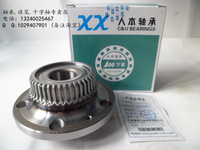 Bearing vw bora on the rear wheel bearing lavida rear wheel bearing brilliance chinese junjie frv rear wheel bearing