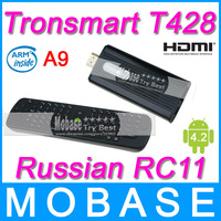 [Russian RC11 Air Mouse] Tronsmart T428 Quad Core TV Box Android 4.2 Mini PC RK3188 Cortex-A9 1.8GHz 2G/8G Bluetooth HDMI WiFi