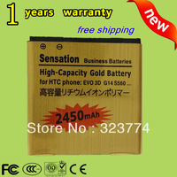 Free shipping New 2450mAh High Capacity Gold Standard Battery  For HTC EVO 3D G17 G14 G18 G21 G22 Z710e X315e Z715e s510b T328d