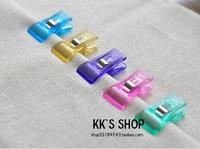 Diy handmade accessories patchwork tools quilt clip ,50pcs/lot,mix colors