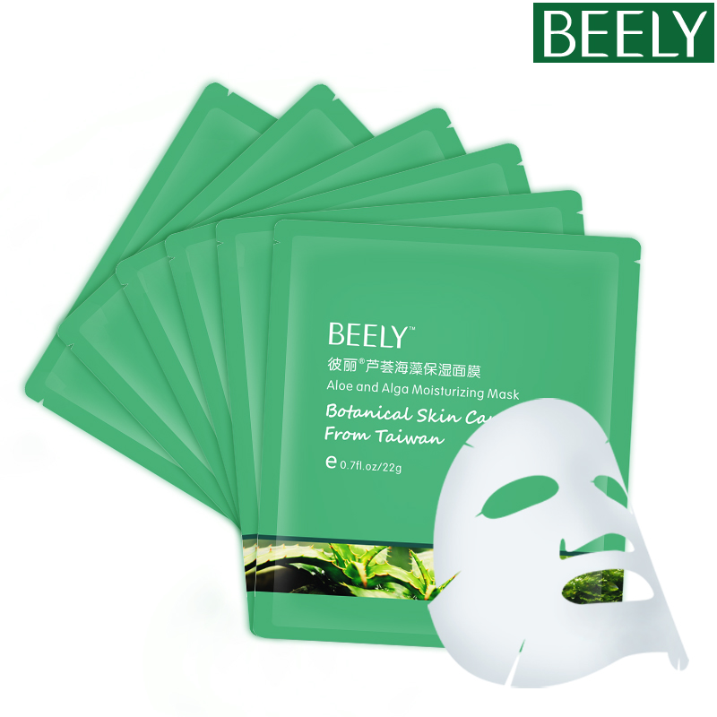 Beely aloe moisturizing mask seaweed moisturizing 6 whitening oil control acne skin care products(China (Mainland))
