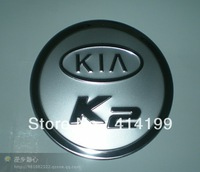 Good quality KIA K2 gas tank cover