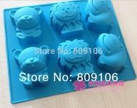 Wholesale/retai ,6 hole lion bear shape Cake Mold/ Silicone mould,Cupcake Pan Soap 24*19.5*3cm, free shipping