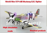 free ship 1/72 finished world war II piston propeller fighter model military aircraft model  P-51B Mustang U.K. fighter