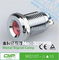 MQ12N/C-10  12mm Panel Mount Led Indicator Lights ,waterproof up to IP67