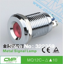 led indicator price
