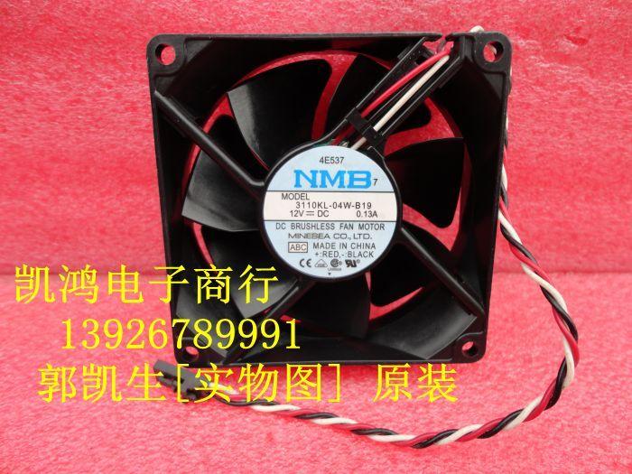 Minebea 8025 8cm0 . 13a dual ball quiet computer case fan 3110kl-04w-b19(China (Mainland))