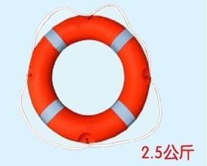 Polyethylene plastic compound marine life buoy swim ring customize 2.5