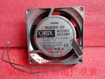 Orix mu825s-53 ac220v 8.5w 8cm 8025 ac ventilation fan cooling fan
