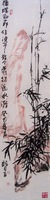 Four screen of bamboo chinese painting art work on rice paper by famous artist,no mounting and no wood frame
