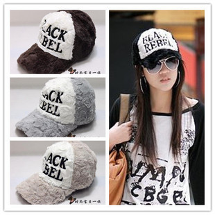 Cap male women's winter hat autumn and winter plush hat winter baseball cap casual cap outdoor thermal(China (Mainland))