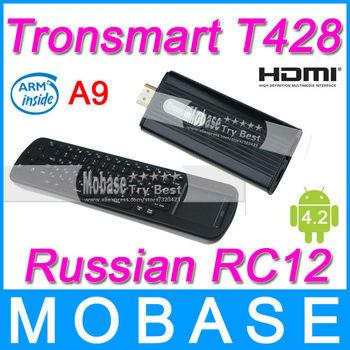[Russian RC12 Air Mouse] Tronsmart T428 Quad Core TV Box Android 4.2 Mini PC RK3188 Cortex-A9 1.8GHz 2G/8G HDMI WiFi TV Receiver