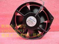 FIND HOME Original royal typet795c 200v 17538 17.5cm full metal high temperature fan