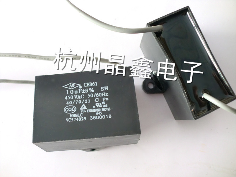 10UF/10MFD 450VAC 500VAC CBB61 Box Motor Run Capacitor for Ceiling fan, ventilator, exhaust fan, blower fanner(China (Mainland))
