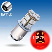 2pcs 1157 BAY15D P21/5W 13 SMD 5050 Red Fog Tail Turn Signal 13 LED Car Light Bulb Lamp