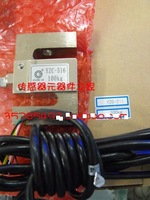 1PCSX pressure sensor S load cell electronic scale sensor Weighing Sensor 20KG 30KG 50KG 100KG 200KG 250KG 300KG 500KG