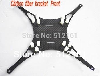 DIY Mini quadcopter carbon fiber Frame Kit V2 X240 4-axis KK Quadcopter DIY quadcopter frame