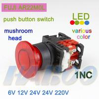 5pcs dia.22mm fuji similar AR22M0L  mushroom head momentary turn reset illuminated led light push button switch shipping free