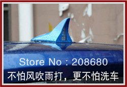 Freeshipping New Shark fins lamp Car solar energy lamp Anti collision Taillight Reflect at night 5961 AAA(China (Mainland))