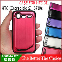 Free shipping 1PCS 100% Original ABS Case For HTC G11 (Incredible S) s710e New Arrivel mobile phone Dirt-resistant case