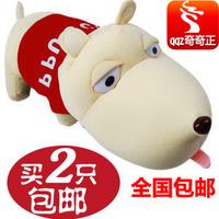 9.9 long dog bamboo charcoal bag car cartoon odor charcoal bag exhaust pipe decoration car accessories