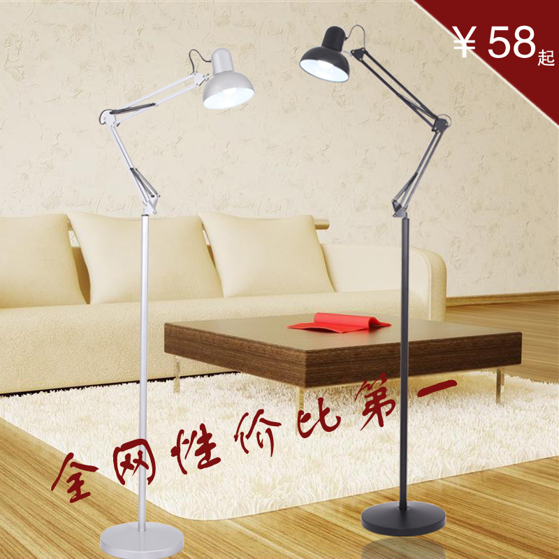 Folding eye led lamp French piano lamp(China (Mainland))