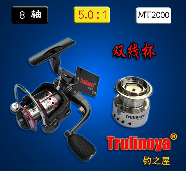 Free Shipping !Spinning reel ,8 Ball bearing Fishing Reels spinning reel 5.0:1 fishing tackle MT2000(China (Mainland))