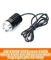 5W 6500K 300-Lumen 1-LED White Light Car Reversing/Rear Fog Light (DC 12~16V)