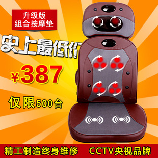 Heated massage cushion neck massage device multifunctional combination full-body massage chair
