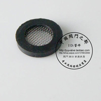 "Belt filter gasket shower faucet plumbing hose nozzle rubber washer 1/2"" seal ring,100pcs/pack,HR114"